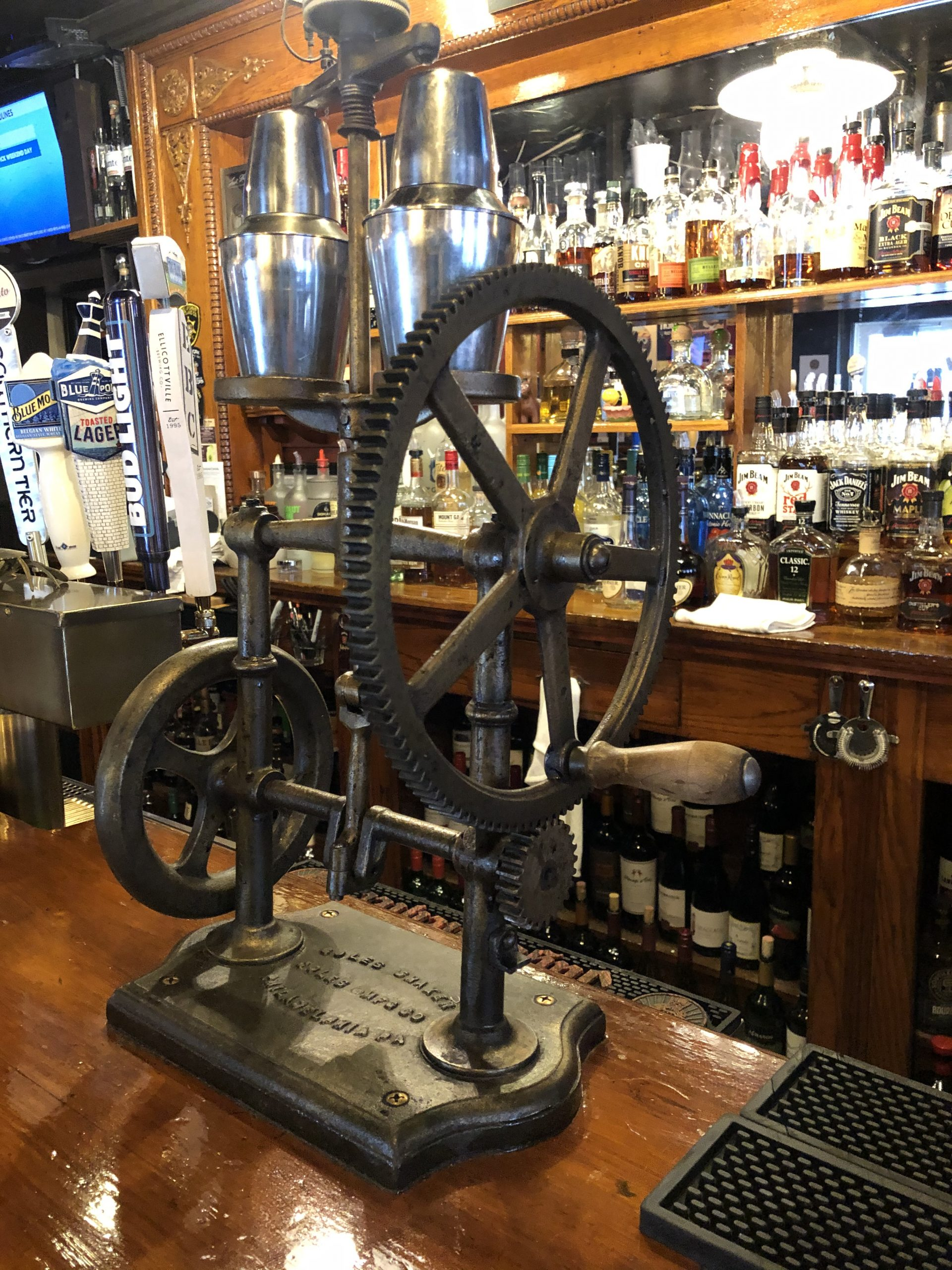 Our ca. 1865 hand crank cocktail mixer